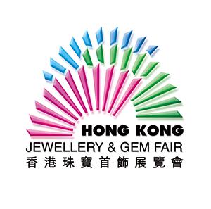 Hong Kong Gem & Jewellery Fair