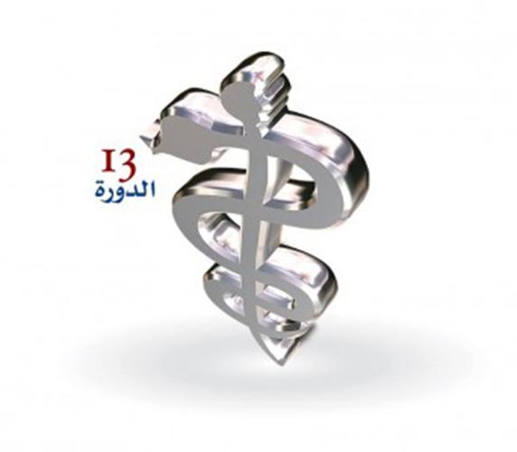 syrian-medcare-2020